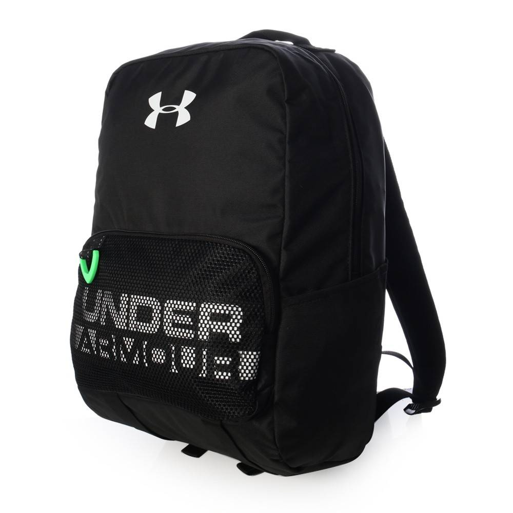 Under Armour Select Backpack  ea90f42521efb