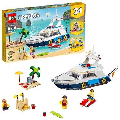 Lego Lego Creator Cruising Adventures