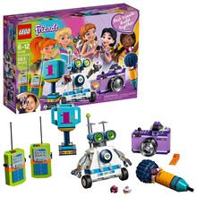 Lego Lego Friends Friendship Box