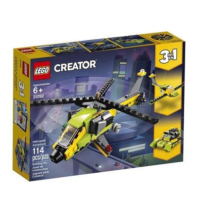 Lego Lego Creator Helicopter Adventure