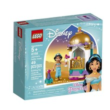 Lego Lego Disney Jasmine's Petite Tower