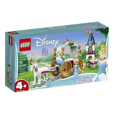 Lego Lego Disney Cinderella's Carriage Ride