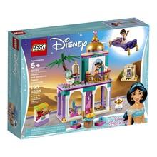 Lego Lego Disney Aladdin and Jasmine's Palace Adventures