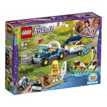 Lego Lego Friends Stephanie's Buggy & Trailer