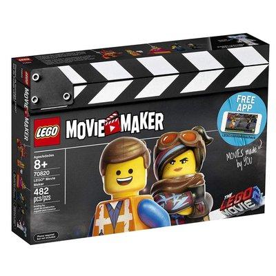 Lego Lego Movie Maker