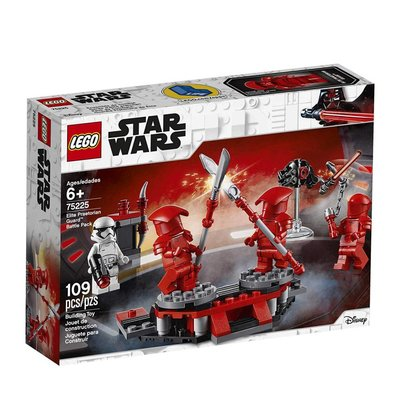 Lego Lego Star Wars Elite Praetorian Guard Battle Pack