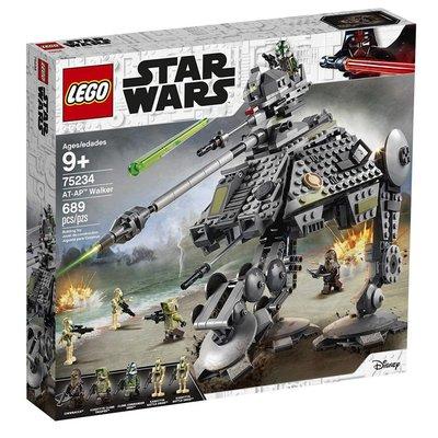 Lego Lego Star Wars AT-AP Walker
