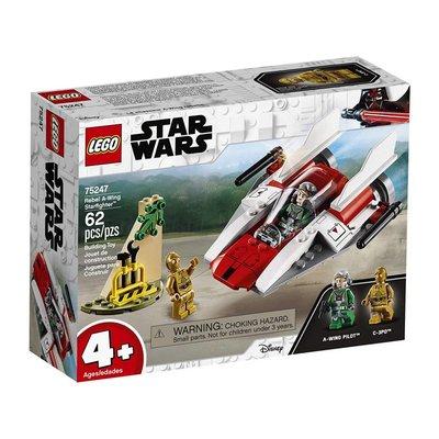 Lego Lego Star Wars Rebel A-Wing Starfighter
