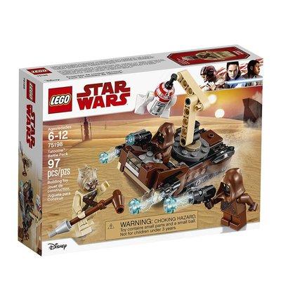 Lego Lego Star Wars Tatoonie Battle Pack