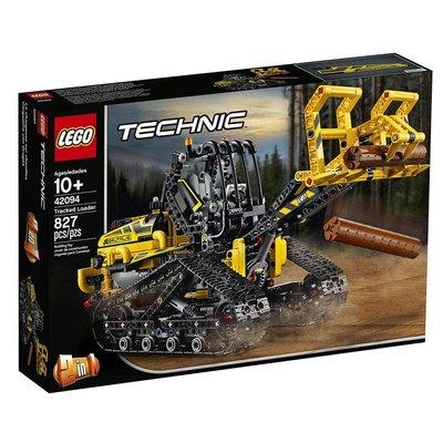 Lego Lego Technic Tracked Loader