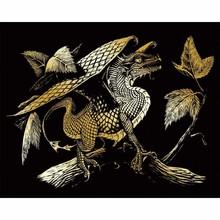 Royal & Langnickel Engraving Art Gold Foil Baby Dragon