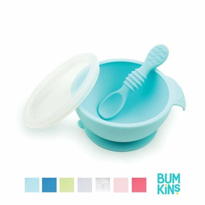 Bumkins Bumkins Silicone First Feeding Set with Lid Blue