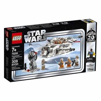 Lego Star Wars Snowspeeder 20th Anniversary