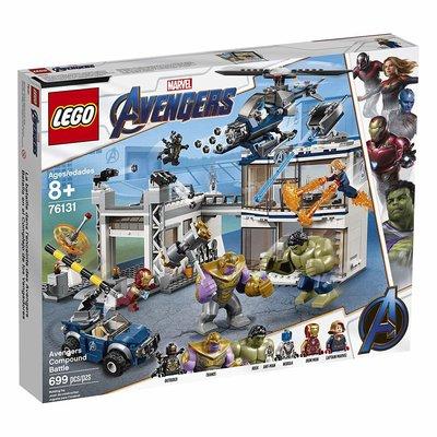 Lego Lego Marvel Avengers Compound Battle