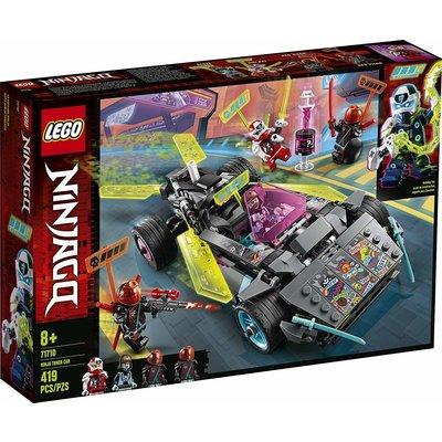 Lego Lego Ninjago Tuner Car