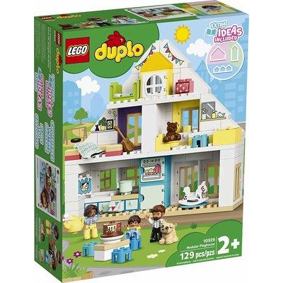 Lego Lego Duplo Modular House