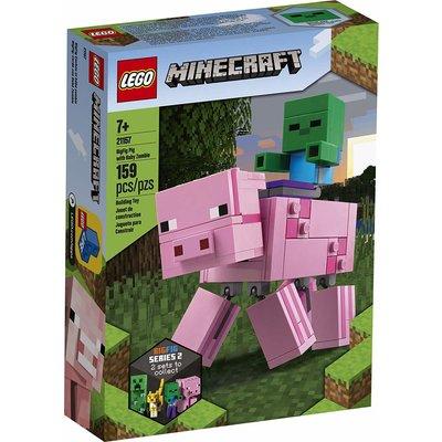 Lego Lego Minecraft BigFig Pig with  Baby Zombie