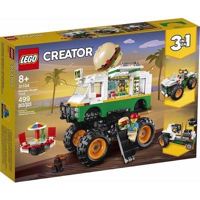 Lego Lego Creator Monster Burger Truck