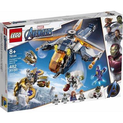 Lego Lego Super Heros Avengers Hulk Helicopter Rescue