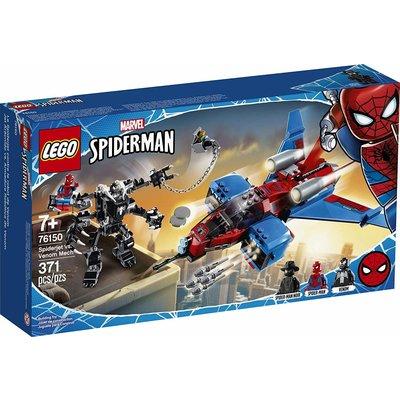 Lego Lego Super Heros Spider-Man vs Venom Mech