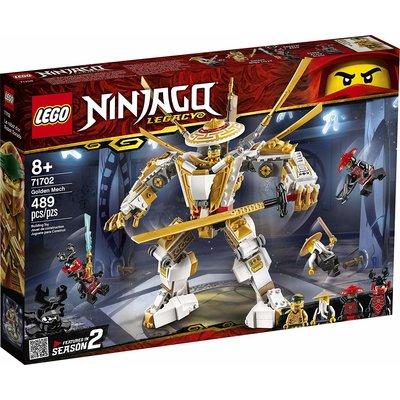 Lego Lego Ninjago Golden Mech