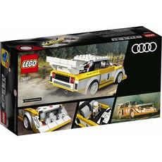 Lego Lego Speed Champions 1985 Audi Sport Quattro S!