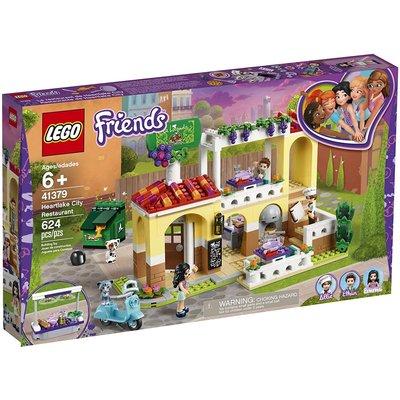 Lego Lego Friends Heartlake City Restaurant