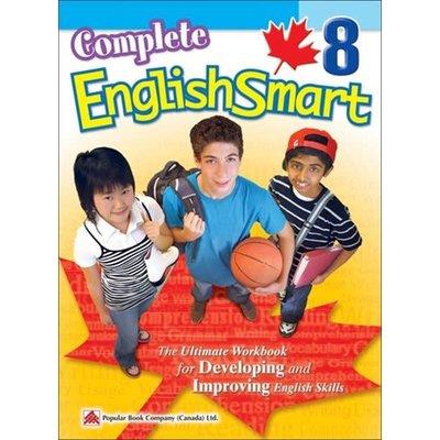 Complete Englishsmart Grade 8
