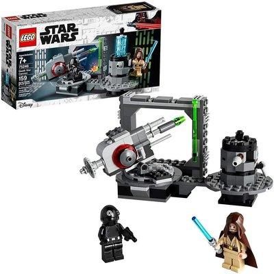 Lego Lego Star Wars Death Star Cannon