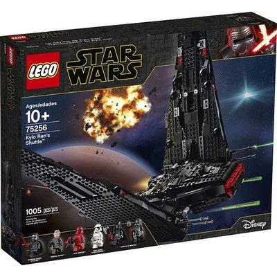 Lego Lego Star Wars Kylo Ren's Shuttle