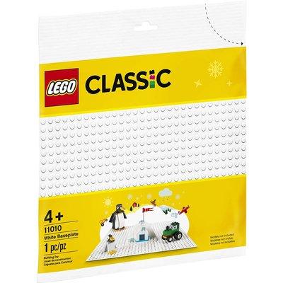 Lego Lego Classic Baseplate White