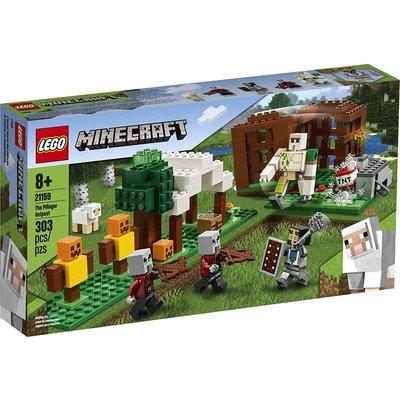 Lego Lego Minecraft Crafting Box 3.0