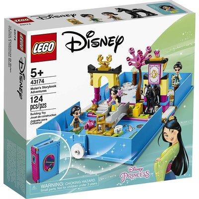 Lego Lego Disney Mulan's Storybook Adventure