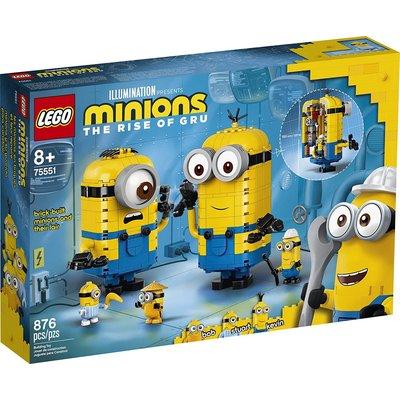 Lego Lego Minions Brick Built Minions and Their Lair