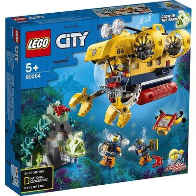 Lego Lego City Ocean Exploration Submarine
