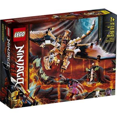 Lego Lego Ninjago Wu's Battle Dragon