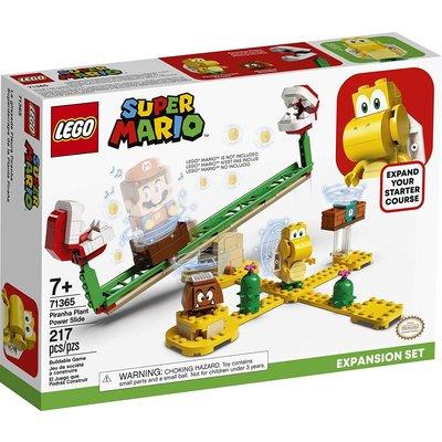 Lego Lego Super Mario Piranha Plant Power Slide Expansion Set