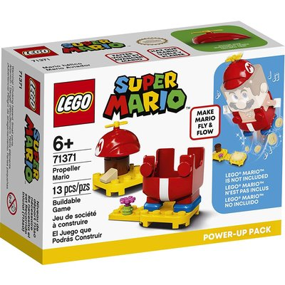 Lego Lego Super Mario Propeller Mario Power-Up Pack