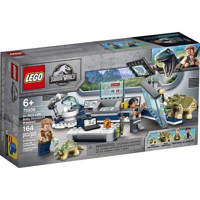 Lego Lego Jurassic World Dr Wu's Lab: Baby Dinosaur Breakout