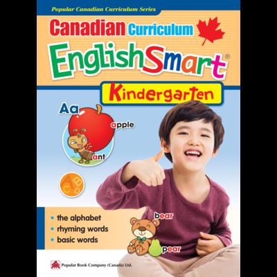 Canadian Curriculum Englishsmart Kindergarten