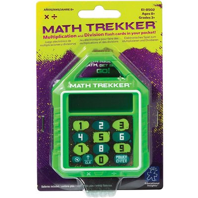 Math Trekker Multiplication/Division
