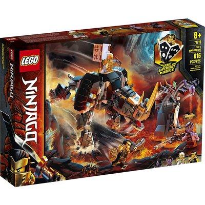 Lego Lego Ninjago Zane's Mino Creature