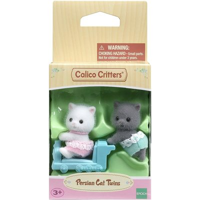 Calico Critters Calico Critters Twins Persian Cat New!
