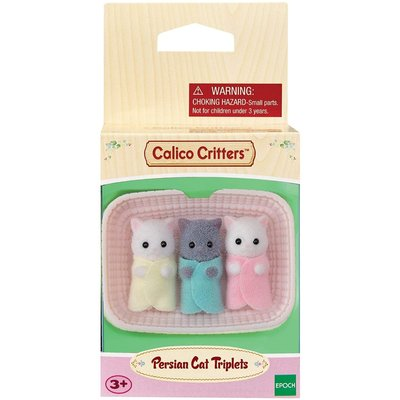 Calico Critters Calico Critters Triplets Persian Cat