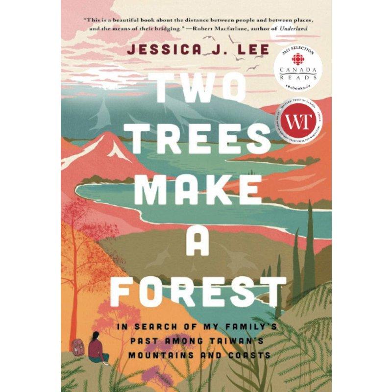 Random House Two Trees Make a Forest Novel