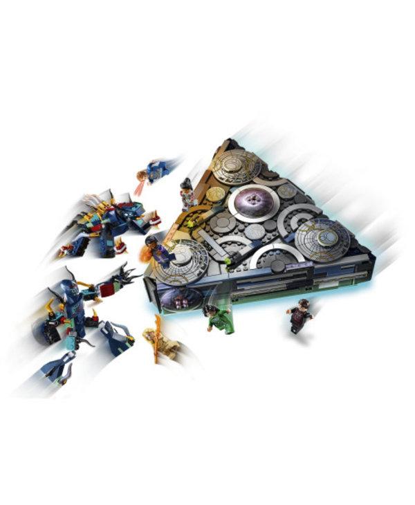 Lego Super Heros Rise of the Domo