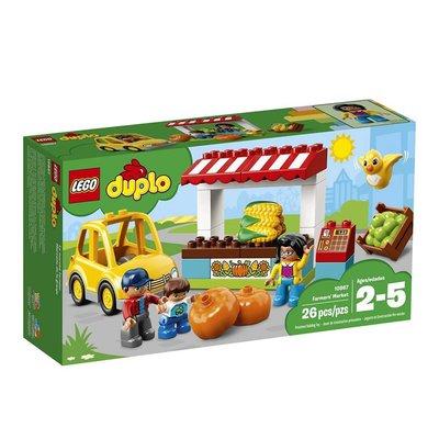 Lego Lego Duplo Farmer's Market