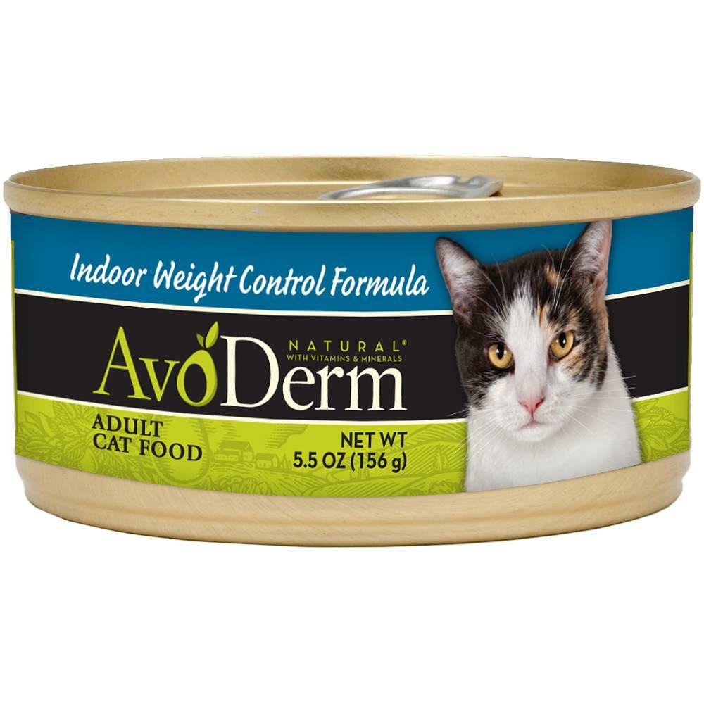 AvoDerm AvoDerm Indoor Weight Control Dry Cat Food 5.5oz