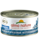 Almo Nature HQS Complete Mackerel with Sea Bream in Gravy Wet Cat Food 2.47oz