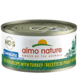Almo Nature HQS Complete Chicken with Turkey in Gravy Wet Cat Food 2.47oz